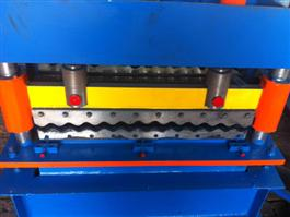 Corrugated Aluminum Sheets Machine